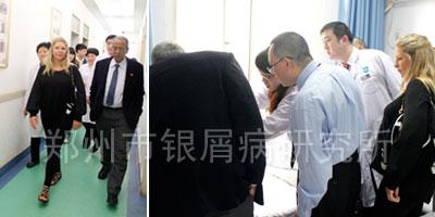 蓝氧技术成果引入北美 主创专家杨淑莲获赞誉